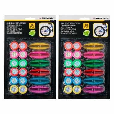 36x stuks dunlop spaakreflectoren/fietsreflectoren gekleurd